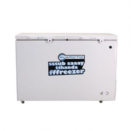 Buy Pel Double Door Deep Freezer Pdf 135 Online In