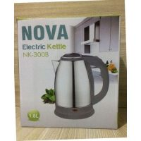 Nova 1.8 Litre Electric Water Heater Kettle