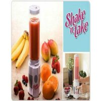 Shake N Take Juicer & Blender