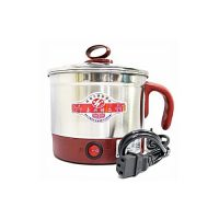 Teleshop Electronic Travel Cooker With Egg Boiler Silver