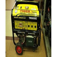 7.5KVA GASOLINE GENERATOR TNG8000 100%COPPER YELLOW & BLACK