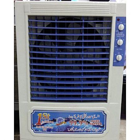 Super General super general air cooler 7000 pads