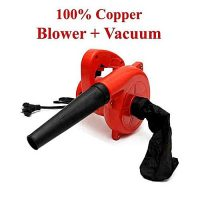 BEST 100% Copper Winding Portable Electric Air Blower Vacuum Cleaner Double Function Car Dust Air Blower & Car Dust Air Vacuum Cleaner