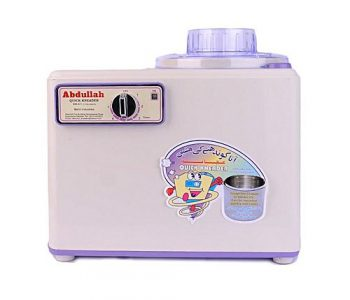 Wild Abdullah Dough Maker AE900A White
