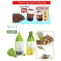 As seen on tv Pack Of 2 Bettery Opreated Coffee Mixing Mug & Bbq Chefs Bottle Kit ha468