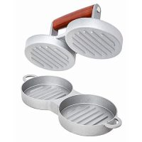 Buy Anything Nonstick Aluminum Double Burger Press - Silver ha289