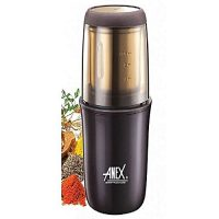 Anex AG-639 - Deluxe Grinder & Stainless steel blade - Brown - 200 Watts ha629