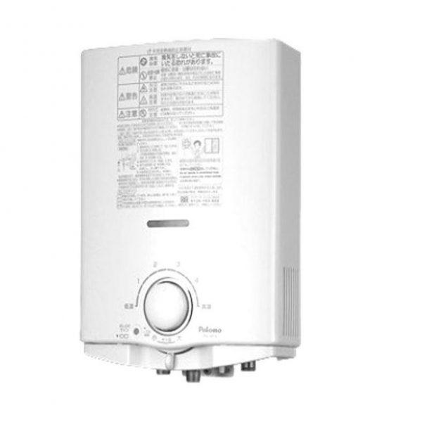 Ph 5rx Paloma Gas Water Heaterwhite