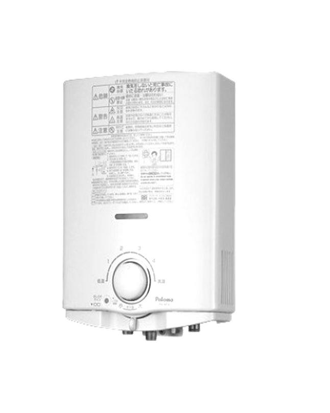 Buy Ph 5rx Paloma Gas Water Heaterwhite Ha150 Online In