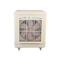 "Super Asia Desert Bush Metal (24"" Fan) ECS-8000 SA-013"