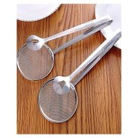 Xunom 2-In-1 Frying Tongs & Oil Strainer Pack Of 2
