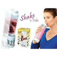 Shake N Take 1 Sports Bottle Smooth Blender TM-K259